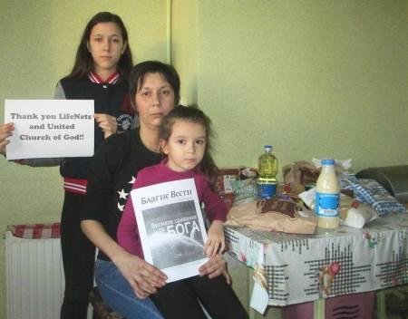 Ukraine 3 girls